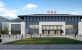 基础公司:积极推进欧宝娱乐西甲火车站客运设施提质改造项目