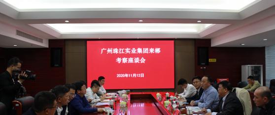 广州珠江实业集团来郴考察文旅产业发展情况