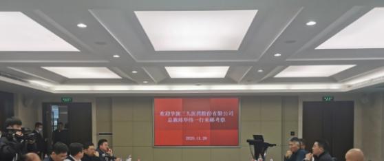 华润三九医药公司总裁邱华伟考察调研龙女温泉小镇投资开发情况